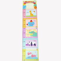 【メール便配送】メモリアル身長計 写真ポケット付 / 身長測定 子供 成長