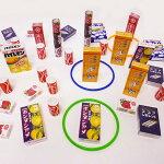 懐かしのお菓子輪なげセット120個【わなげ・景品・縁日・お祭り】/動画有