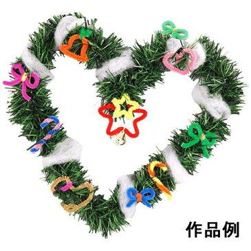 クリスマス手作り工作キット クリスマスリース作り 直径約20cm 1個