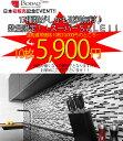 【発売記念♪特別EVENT!!】【送料無料】【ボタックタイルシート】【BODAQ Tiles】タイル カラフルタイ...