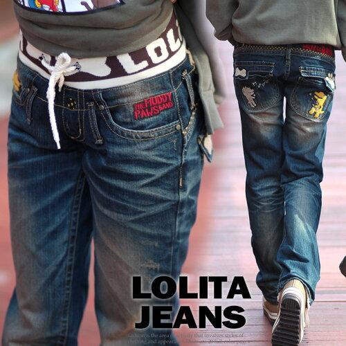 ロリータジーンズlo-1198◆LolitaJeans Lolita Jeans ロリータジーンズ ロリー...