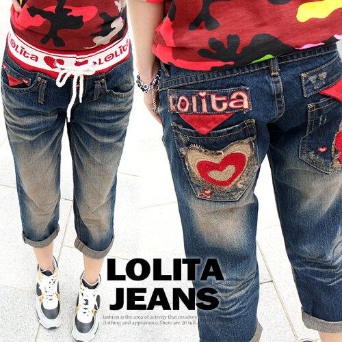 ロリータジーンズ lo-03◆ロールアップ クロップド 7分丈 デニム LolitaJeans L...