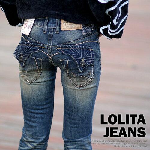 ロリータ ジーンズ LOLITA JEANS 通販◆lo-165ボトム デニム ロゴ デザイン ク...