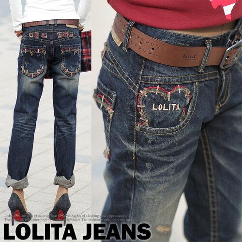 ハート模様刺繍のCUTEさにダメージ加工のクールな印象をプラス!Lolita Jeans ...