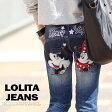 ロリータ ジーンズ LOLITA JEANS 通販 lolita jeans サイズ◆lo-571【送料無料】ボトム デニム ボーイズ ディズニーコラボ ポケット 刺繍 ジーンズ 美脚 レディース【10P05Dec15】