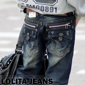 デザイン シルエット ロリータ ジーンズ LolitaJeans レディース ボーイフレンド レデイース ボーイズデニム