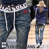 【宅急便送料無料】ロリータジーンズlo-1198◆pat-124・75%OFF!LolitaJeans Lolita Jeans ロリータジーンズ ロリータ ジーンズ レディース レデイース ボーイフレンドデニム ボーイズデニム【1001LF】【LF1105】