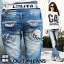 【宅急便送料無料】ロリータジーンズlo-1280◆ミニスカート カジュアル LolitaJeans Lolita Jeans ロリータジーンズ ロリータ ジーンズ レディース レデイース ボーイフレンドデニム ボーイズデニム【10P05Dec15】