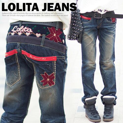 上品なディテールデザインの大人気のLolita Jeans ロリータジーンズ レディース...