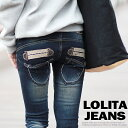 楽天【宅急便送料無料】ロリータジーンズ lo-1351・LolitaJeans Lolita Jeans ロリータ ジーンズ レディース レデイース ヴィンテージ スキニー【10P05Dec15】