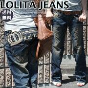 ロリータ ジーンズ ボーイズシルエット LolitaJeans レディース レデイース ボーイフレンド ボーイズデニム