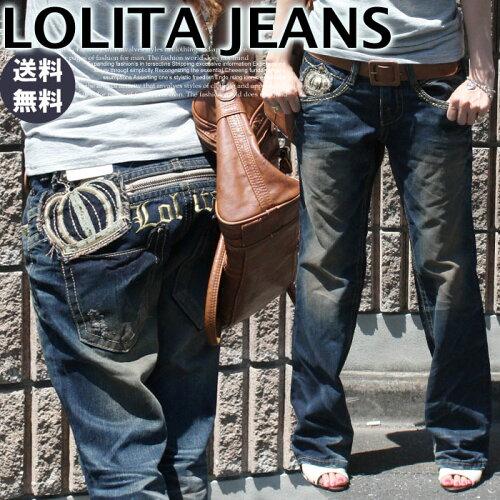 ロリータジーンズ★ボーイズシルエット】LolitaJeans ロリータジーンズ Lolita ...
