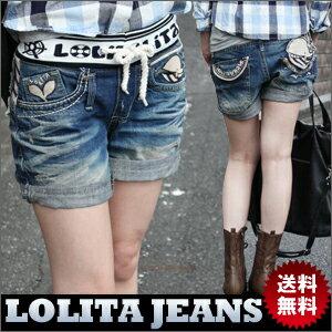個性的な刺繍デザインがアクセントに♪ロールアップショートパンツ【Lolita Jea...