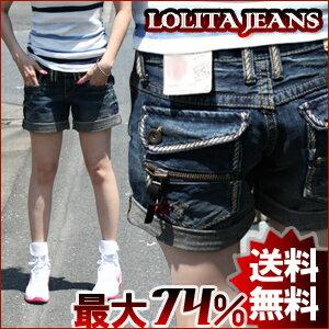 LolitaJeans Lolita Jea...