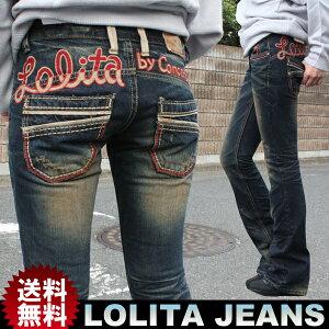 アクセント レギュラブーツカット LolitaJeans ロリータ ジーンズ レディース レデイース