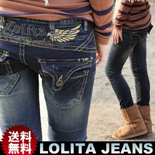 ロリータジーンズ・LOLITA JEANS★美脚・美尻スキニーシルエット LolitaJeans ...