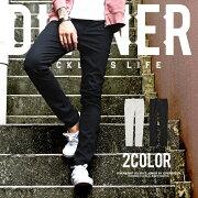 スキニー スキニーパンツ ストレッチ ファッション ホワイト ブラック オラオラ ジョーカー ディバイナー