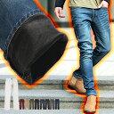 楽天【送料無料】スキニー メンズ スキニーパンツ デニム スキニーデニム あったか ストレッチ 裏起毛 裏フリース 大きいサイズ ジーパン ジーンズ 春 春服 春物 メンズファッション お兄系 オラオラ系 BITTER ビター系 JOKER ジョーカー