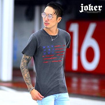 Tシャツ メンズ サーフ系 星条旗 半袖Tシャツ アメリカ 夏 夏服 夏物 メンズファッション 星柄 白 ホワイト お兄系 オラオラ系 BITTER ビター系 JOKER ジョーカー DIVINER ディバイナー
