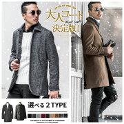 チェスターコート ジャケット ブラック ビジネス ファッション オラオラ ジョーカー