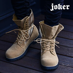 ブーツ メンズ ワークブーツ ロングブーツ マウンテンブーツ ブラック ベージュ 黒 スウェード スエード ストリート ヒール レースアップ おしゃれ お洒落 かっこいい 服ジョーカー お兄系 オラオラ系 BITTER ビター系 JOKER ジョーカー