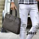 ビジネスバック メンズ バック トートバック PU レザー 鞄 かばん A4 ブリーフケース パソコ ...