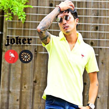 ポロシャツ メンズ 半袖 半袖Tシャツ ポロ 半袖ポロシャツ 刺繍 スタッズ ホワイト ピンク 夏 夏服 夏物 ワイヤー 立ち襟 お兄系 ホスト系 ゴルフ オラオラ系 ビター系 JOKER ジョーカー