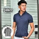 ポロシャツ メンズ イタリアンカラー シャツ イタリアンカラ...