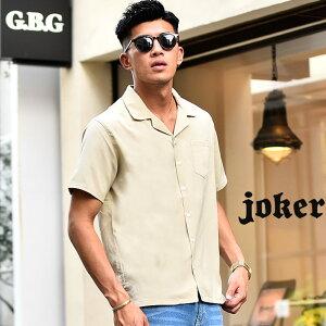 開襟シャツ メンズ 半袖 半袖シャツ オープンカラーシャツ メンズシャツ カジュアルシャツ 大きいサイズ 夏 夏服 夏物 服 ビックシルエット ビックシャツ LL XL ストライプシャツ お洒落 オシャレ ちょいワル お兄系 BITTER系 ビター系 オラオラ系