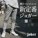 エイソス ASOS DESIGN メンズ ボトムス・パンツ ジーンズ・デニム【skinny jeans in pale grey】Grey