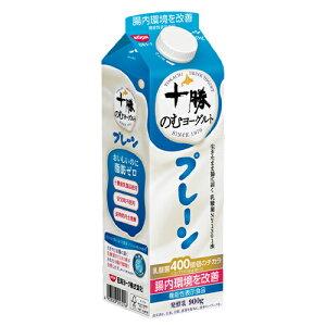 日清ヨーク 十勝のむヨーグルト プレーン 900g×6個 【冷蔵】