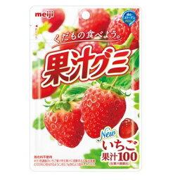 明治 果汁グミいちご 51g×10個×2セット