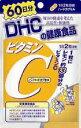 【送料無料】DHC ビタミンC(ハードハプセル)60日分 70.16g×5個セット【2017SS】(ゆ)