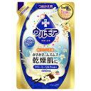 保湿入浴液 ウルモアクリーミーミルク替 480ml×12個