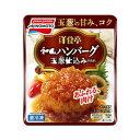 味の素 洋食亭 和風ハンバーグ×12個 【冷凍食品】