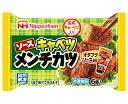 日本ハム ソースキャベツメンチカツ 袋102g×15袋【送料無料】【冷凍食品】
