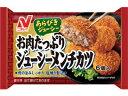 【送料無料】ニチレイ お肉たっぷりジューシーメンチカツ 6個×12袋(1ケース) 【冷凍】