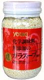 ユウキ食品 ユウキ 無添加ガラスープ 130g ×24個【送料無料】