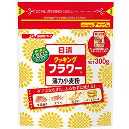 日清フーズ 日清 クッキングフラワー チャック付 300g×12個 【送料無料】