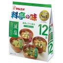 ★スーパーセール特価★ マルコメ お徳用料亭の味みそ汁減塩12食×12個 【送料無料】