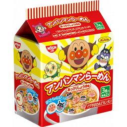 日清 アンパンマンらーめん あっさりしょうゆ味 (1パック3食入) ×18個