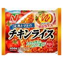 ニチレイ チキンライス 450g ×12個 【冷凍食品】