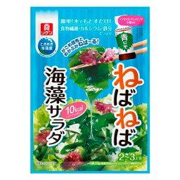 リケン ねばねば海草サラダ(ノンオイル青じそ付) 8g+25g×10個
