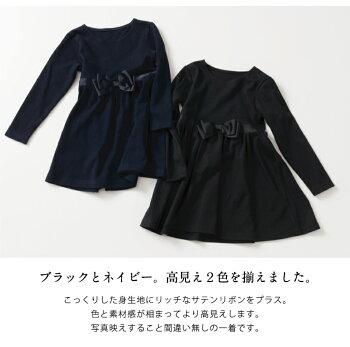 199e50e82375f  こんなシーンにオススメ  ランドセルのトップブランド 天使のはね から、洋服が登場♪. 入学式 ...