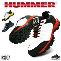 HUMMERハマー安全靴作業靴安全スニーカー鋼製先芯耐油ゴム底EVA衝撃吸収反射材クッション性現場土木機械製造弘進ゴムHS-007