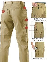 作業服作業着BURTLEバートルカーゴパンツカジュアル日本製通気性スタイリッシュ6086『4カラー』『91〜130』