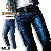 カーゴパンツストレッチブラストカーゴ作業服作業着カジュアルデニムオールシーズンEVENRIVER(イーブンリバー)USD302『S〜4L』