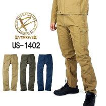 作業服作業着カーゴパンツワークパンツ現場倉庫EVENRIVER(イーブンリバー)US-1402