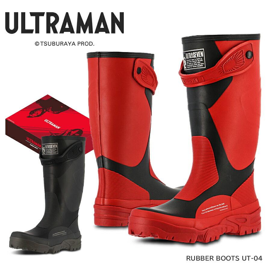 作業靴・安全靴, 水辺作業長靴  ULTRAMAN UT-04