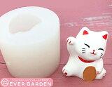 猫 招き猫 ネコ 動物 シリコンモールド レジン アロマストーン アロマワックスバー アロマワックスサシェ 手作り 石鹸 キャンドル 樹脂 粘土 オルゴナイト 型 抜き型